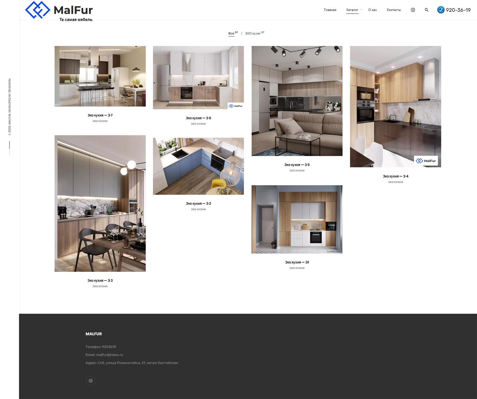 https://28-digital.ru/project/malfur/